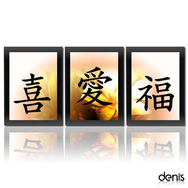 chinesische schriftzeichen freude liebe gl ck bild bilder kalligrafie. Black Bedroom Furniture Sets. Home Design Ideas